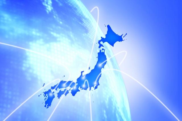 日本国とは?